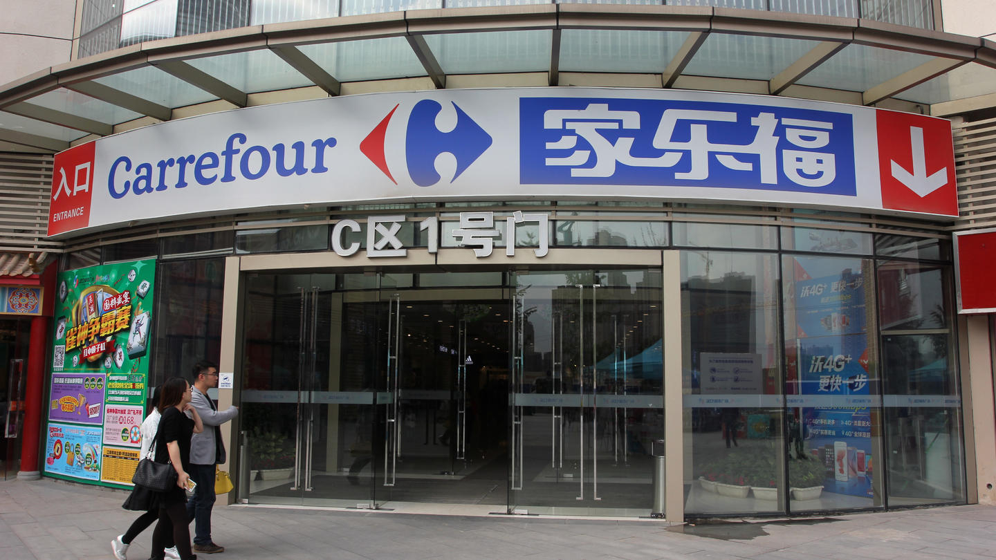 carrefour in china Carrefour sa has struggled in the highly competitive modern grocery markets of western europe, as well as in many of its other international businesses, notably china.
