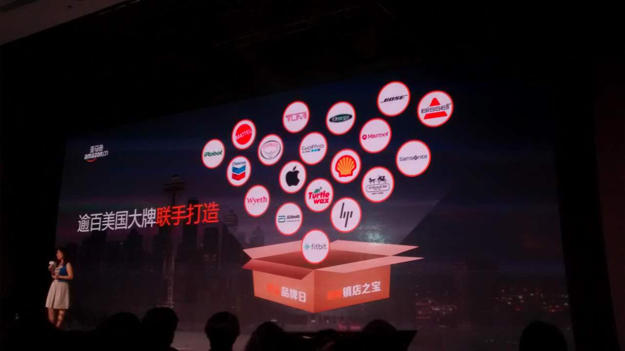 amazon in china Amazon has launched its prime subscription service in china – but shorn of its online music and video operations.