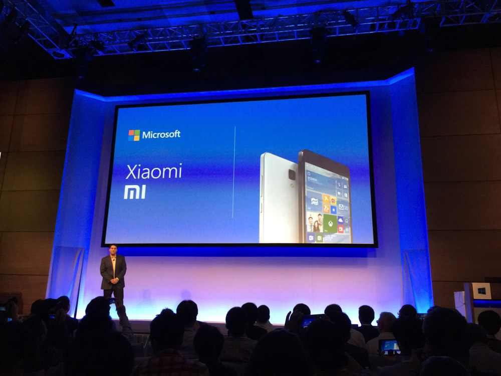 Xiaomi-Windows-Phone